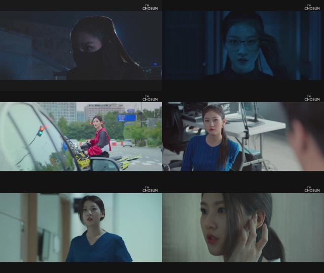 '레버리지:사기조작단' 김새론, 개성 넘치는 도둑의 등장..'강렬 분위기'