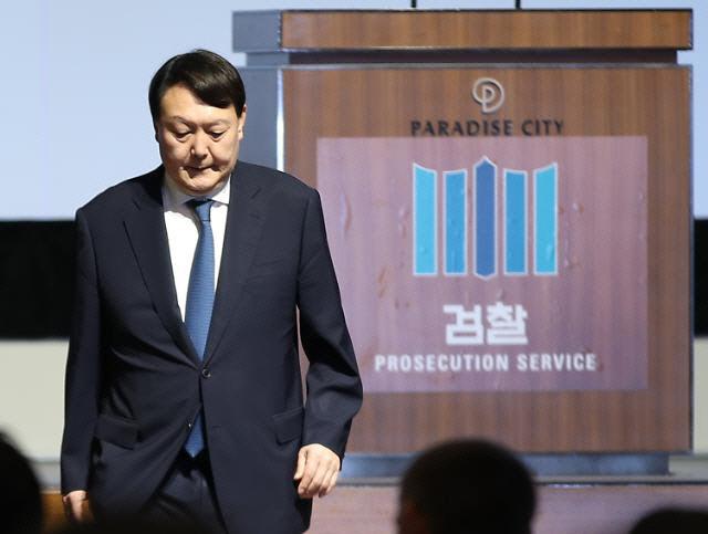 윤석열 '윤중천 접대 의혹 명예훼손' 수사 착수, 사건 배당