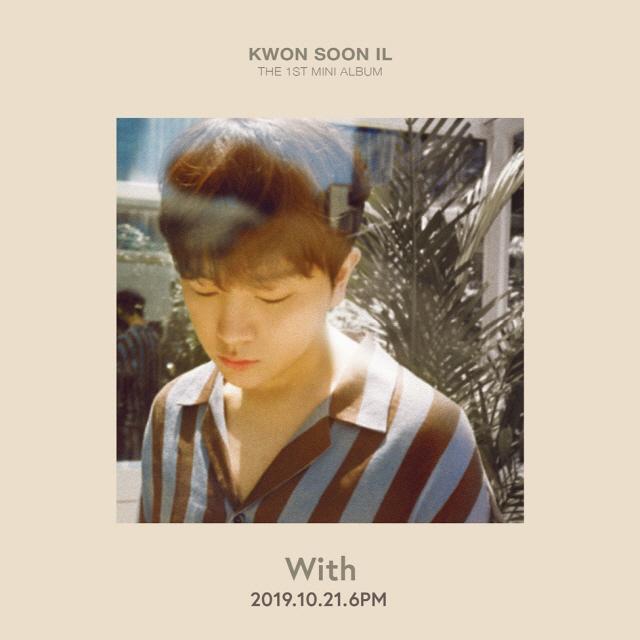 [공식] 어반자카파 권순일, 21일 첫 솔로앨범 'With' 발매..기대감 UP