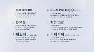 위너, 미니 3집 트랙리스트 풀 공개..컴백 타이틀곡은 'SOSO'