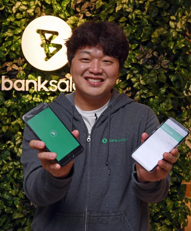 [CEO&스토리] 김태훈 '재무관리·설계 척척...뱅크샐러드 '금융 데이터'의 구글 될 것'