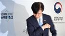 [조국 사퇴]특수부 폐지·공수처 설치, 당청으로 '바통터치'