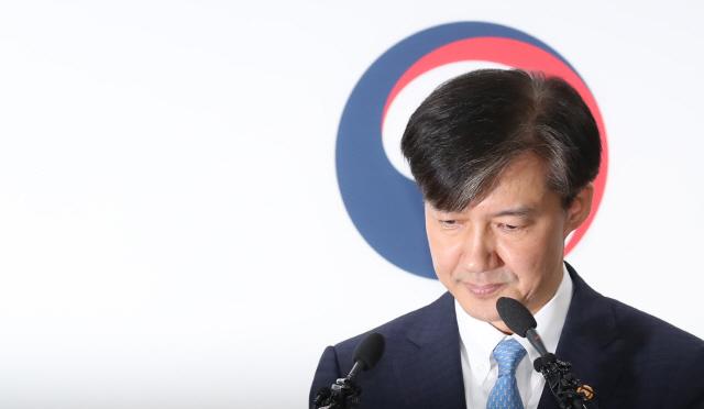 검찰 중수부 이어 특수부도 역사 속으로…'조국 수사' 역풍?