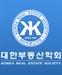 대한부동산학회 '2019년 추계정기학술대회' 19일 개최