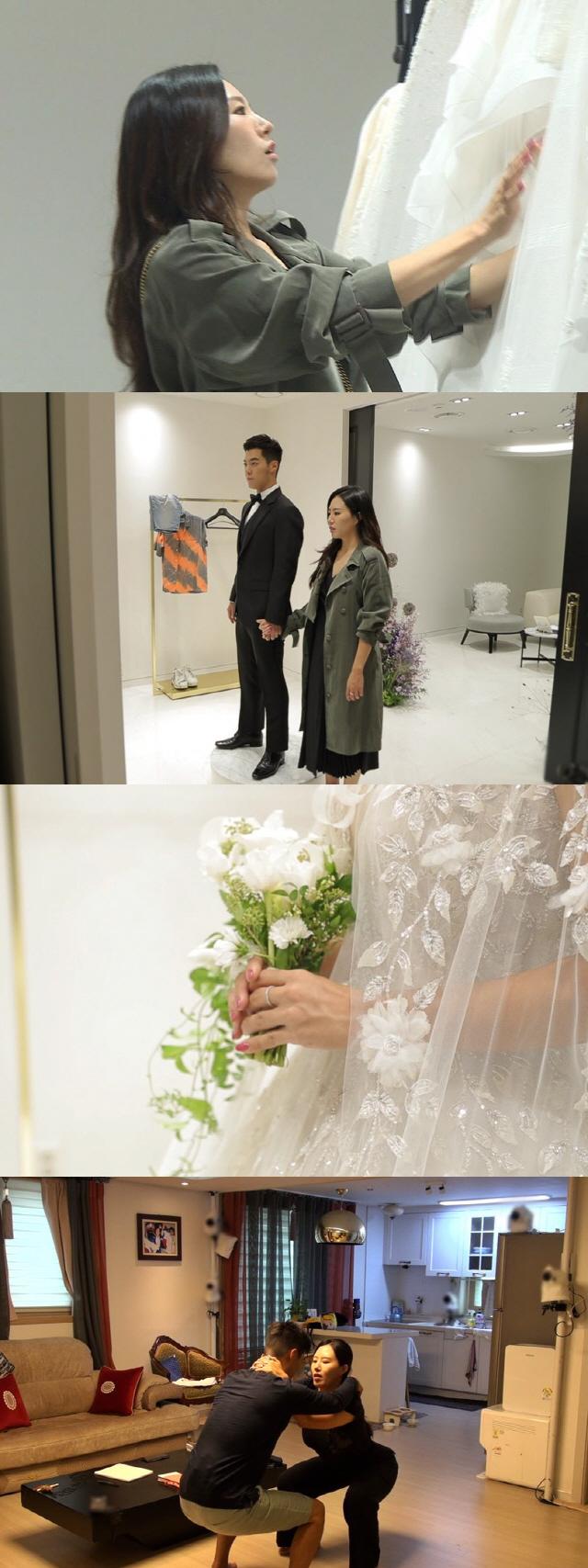 '너는 내 운명' 강남♥이상화, 웨딩드레스 숍 방문기..극과 극 드레스 취향