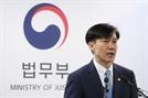 """조국 사퇴 '국민승리vs가족살해' 배경 두고 진보·보수 입장 """"팽팽"""""""