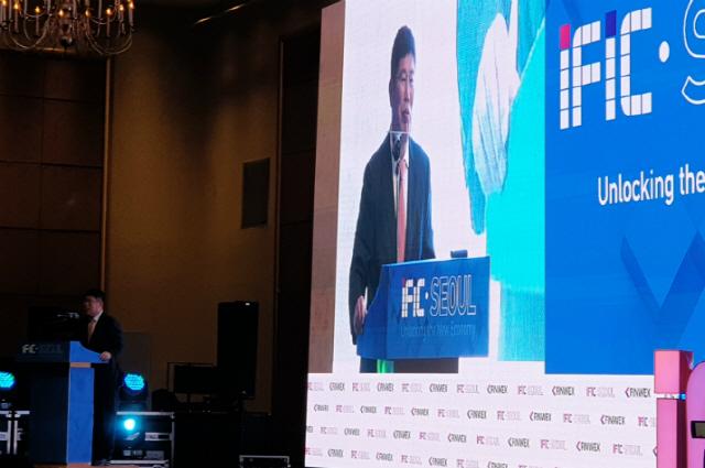 한·중 블록체인 인사이트 공유…'IFIC 2019 서울' 개최