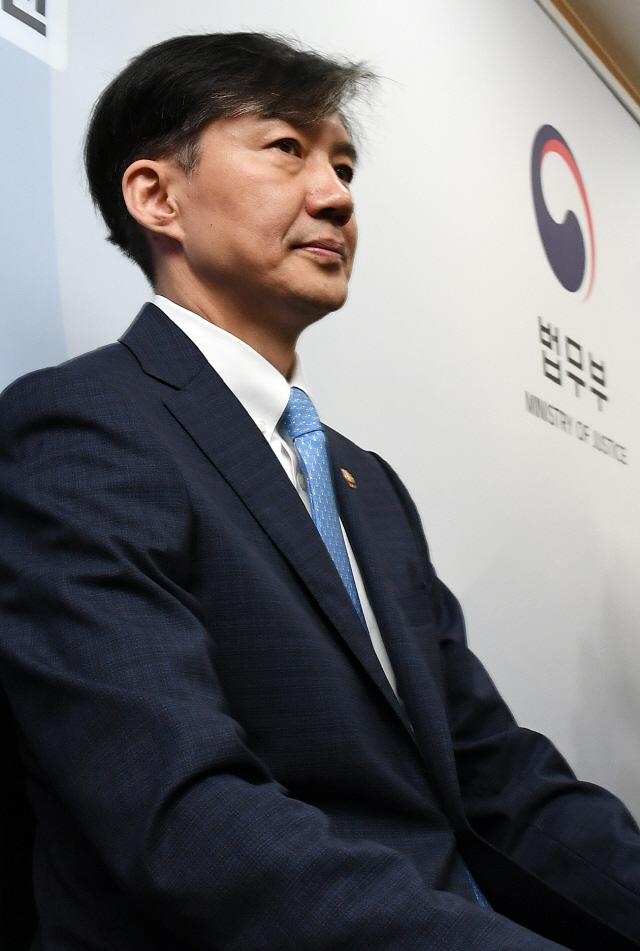 文 '曺-尹 환상조합 꿈꿨지만 갈등만 야기…檢개혁 매진할 것' (속보)