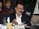 """[전문]박지원 """"국민은 조국의 여러 의혹 해명에도 용납하지 않았다"""""""
