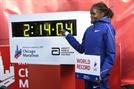 케냐 코스게이, 여자마라톤 세계신기록