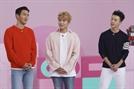 '아이돌룸' 15년 차 아이돌 슈퍼주니어 완전체 출연...예능감&카리스마