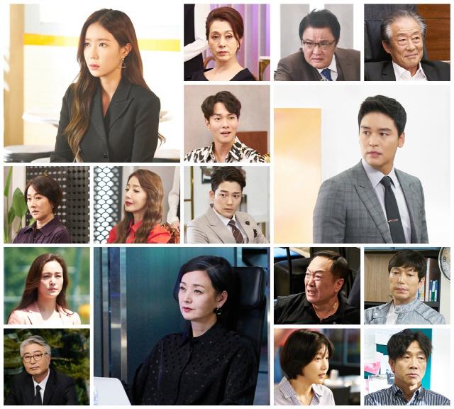 '우아한 가(家)' 시청자 피셜 '예상 결말 시나리오' 속출..'시청자 토론 폭주'