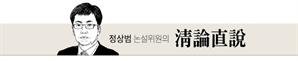 """[청론직설]  """"보조금에 기댄 대중교통 10년 못버텨...국가 모빌리티 틀 새로짜야"""""""