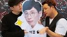 """DJ 윤정수, 박명수와 긴급토론 """"개디(개그맨DJ) 원조는 나다"""""""