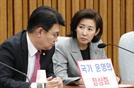 """나경원 """"조국 사퇴는 정권몰락, 국민심판 두려워 어쩔수 없는 선택"""""""
