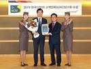 아시아나항공, 6년 연속 항공부문 고객만족도 1위 달성