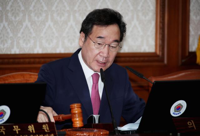 이총리 '태풍 피해 일본 국민과 정부에 깊은 위로'