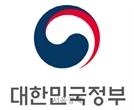 """""""정부 상징 무단사용 땐 형사처벌"""""""