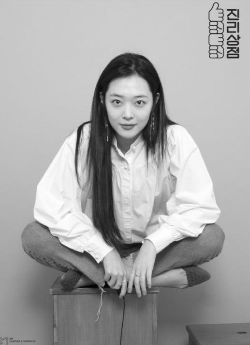 '설리의 마지막 길 아름다울 수 있도록…' SM 밝힌 빈소 비공개 이유