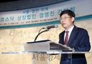 한국거래소, '서울·경인지역 코스닥 경영진 간담회' 개최