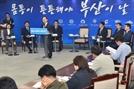 '부산 원도심 지각변동'…부산시,  원도심대개조 비전 선포
