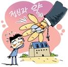 """[단독]""""청소년센터서 정신과 약물 강제복용"""""""