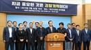 """검찰개혁 시국선언 교수들 """"국회, 패스트트랙 통과시켜야"""""""