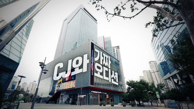 'PD수첩' Mnet 오디션 프로그램의 민낯, 'CJ와 가짜 오디션'