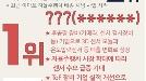 【속보】 내일 폭등 예감 종목 BEST 5