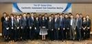 韓中, 시험·인증서 상호인정 협력 강화...수출기업 비용 줄인다