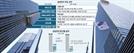 日 수출규제 성과급 반토막…삼성전자 '씁쓸한 50돌'