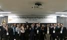한국감정원, 8개국 대상 '2019년 KOICA 글로벌연수' 수행