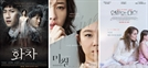 '엔젤 오브 마인' 10월 30일 개봉, 여성 중심 스릴러 기대작으로 관심 집중