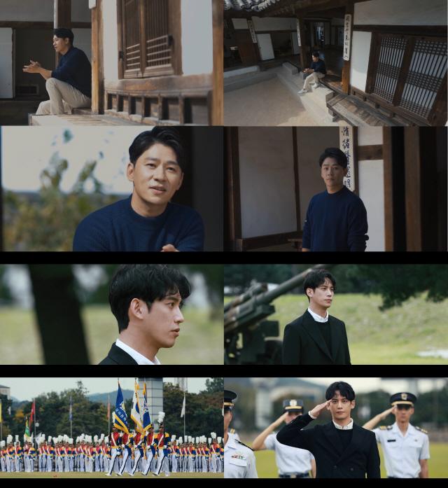 '1919-2019, 기억록' 정상훈, 전 재산을 독립운동에 바친 경주 최부자 '최준' 기록