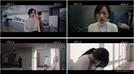'버티고' 뮤직비디오 공개 & 사운드트랙 OST 전격발매...강렬한 여운