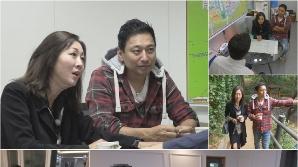 '이사야사' 방은희, 파란만장한 인생사 담긴 이사 로드 공개..'전세 팔자 끝'
