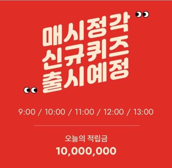 '바이탈슬림 크릴오일58' 오퀴즈 이벤트…'몸 속 기름때 녹인다'