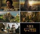 '닥터 두리틀' 로버트 다우니 주니어의 컴백, 2020년 1월 개봉 확정