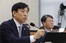 [속보] 한국은행 기준금리 1.25%로 인하, 역대 최저