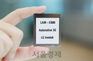 LG이노텍, 자율주행차의 핵심 부품 '5G 통신모듈' 개발