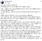 """탁현민 """"조국 상처 위로하고 싶다···내 지난 처지와 비슷"""""""