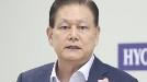 '효성 총수 일가 횡령 수사' 경찰, 이상운 부회장 소환조사