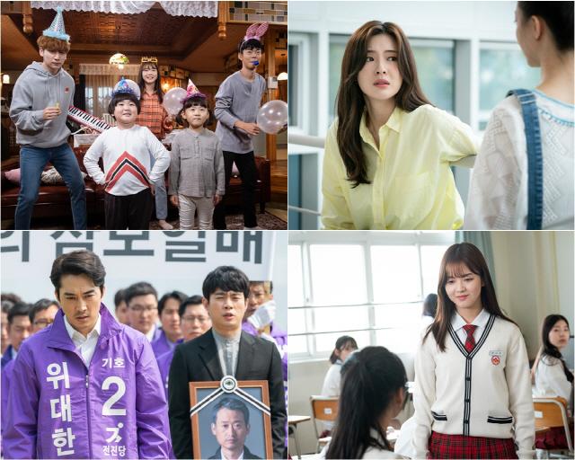 '위대한 쇼' 4人 4色 배우 직접 선정한 최애 장면 공개..'이목 집중'