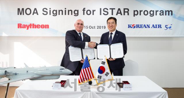 대한항공, 美 레이시온사와 ISTAR 기술협력 합의 체결