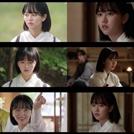 """'녹두전' 김소현, 누군가를 향해 화끈한 취중고백..""""좋아해..좋아한다고"""""""
