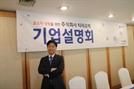 [시그널] SK가 투자한 티라유텍…IPO 공모 대박날까