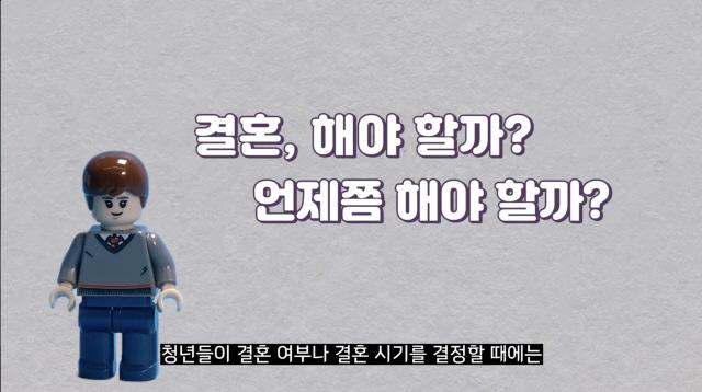 '한국에서 아이를 낳으라고?' 저출산 문제, 어떻게 풀어야할까 [썸오리지널스]