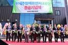 """[SEN]네추럴에프앤피, 오창 2공장 준공...""""내년 상반기 추가 완공 예정"""""""