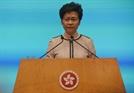 """캐리람 홍콩 장관 """"모든 홍콩인 집 갖게 할 것""""...주택공급 확대 발표"""