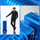 '엘르' 강다니엘, 리모와 오리지널 컬렉션 화보와 영상 공개..'감각적인 컨셉'